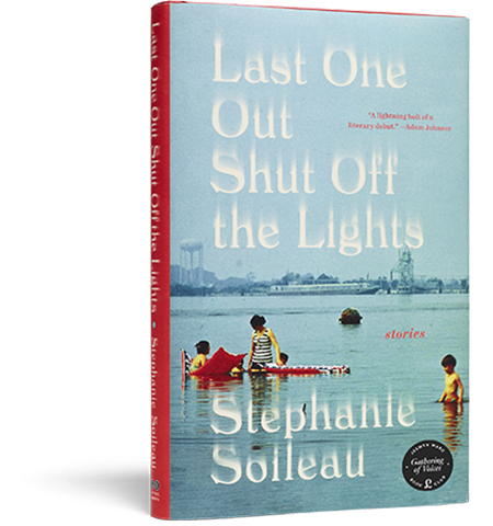 Last One Out Shut Off the Lights book image